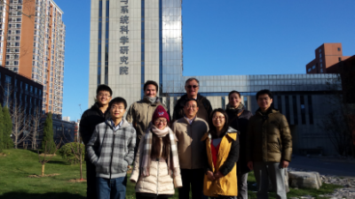 LARICS researchers at the Chinese...